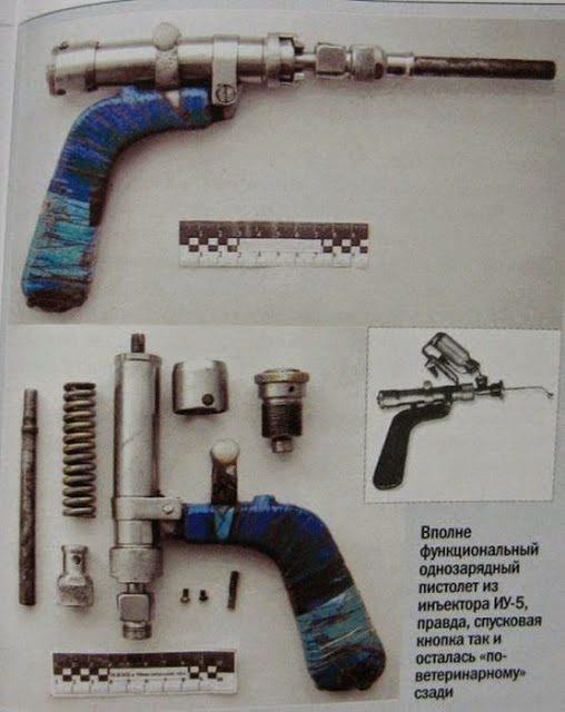 armas-feitas-em-casa-1-