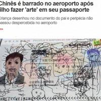filho passaport